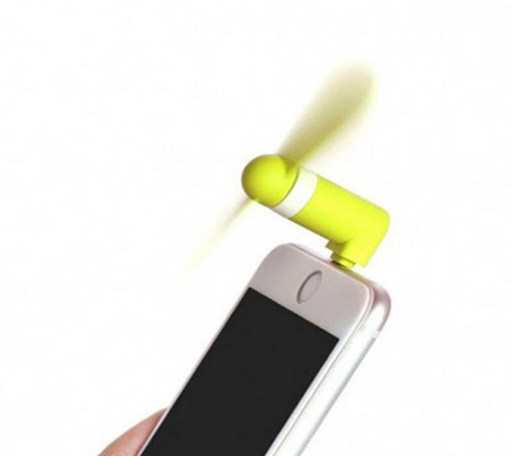 Portable Micro USB Fan বাংলাদেশ - 636963