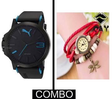 Couple Watch Combo Offer(Puma Watch + Arena Ladies wrist watch)