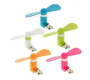 Portable Micro USB Fan (1 Pcs)
