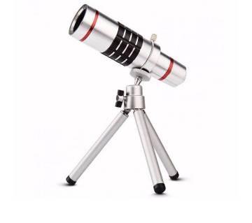 18X optical zoom telescope camera