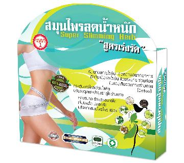 Super Slimming Herb Thailand