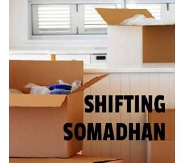 shift somadhan