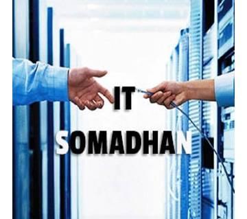 it somadhan