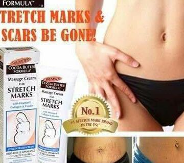 Stretch Marks Massage Cream AUS