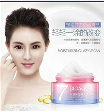 BIOAQUA V7 Moisturizer Nude makeup facial cream 50g China