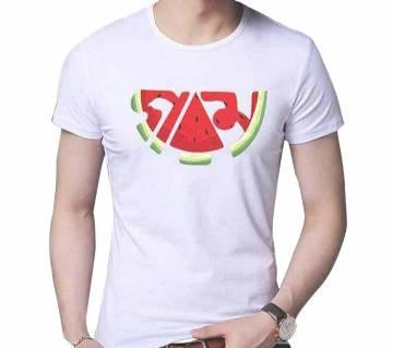 Gorom Menz Half Sleeve T Shirt