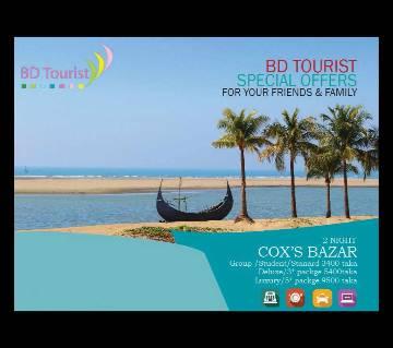 Dhaka - Coxbazar - Dhaka Tour Package