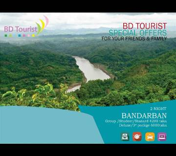 Dhaka - Bandarban - Dhaka Tour Package