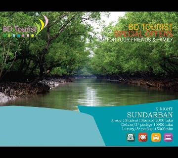 Dhaka - Sundarban - Dhaka Tour Package