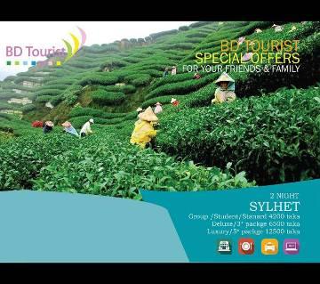 Dhaka - Sylhet - Dhaka Tour Package বাংলাদেশ - 6288451