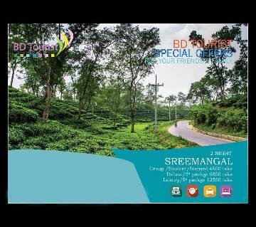 Dhaka – Srimongal – Sylhet – Dhaka Tour Package