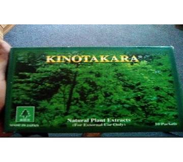 Kintokara Therapy