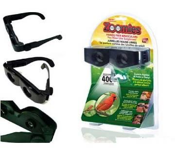 Hands Free Compact Binoculars