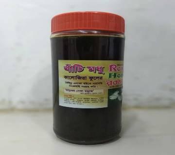Rowza Blackseed Flower Honey (1kg)