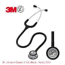 3M Littmann Classic II S.E. স্টেথোস্কোপ, Black, Adult, 28 Inch