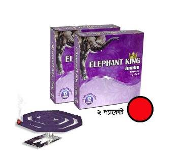 Elephant King Jumbo Coil  (2 Packets, 20 Pieces )