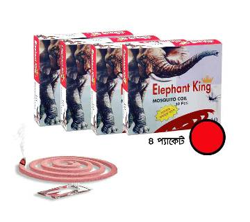 Elephant King Mosquito Coil  (4 packets ,  40 pieces)