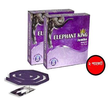Elephant King Jumbo Coil (2 Packet, 20 pieces)