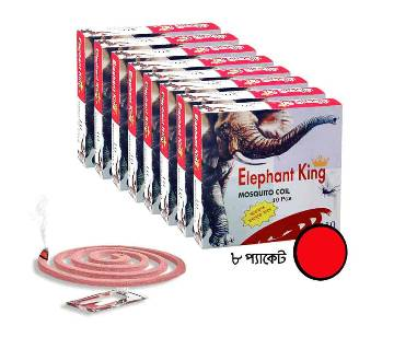 Elephant King+ Mosquito Coil (8 Packets, 80 pieces)