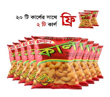 Krispy Curl Chips 20 packets + 2 Packets Free (BD)