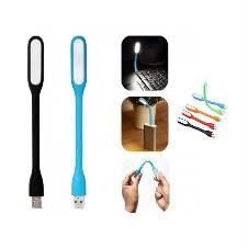 Mini USB Light - 1pc