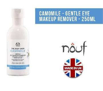 Camomile gentle মেকাপ রিমুভার (২৫০ এমএল) UK
