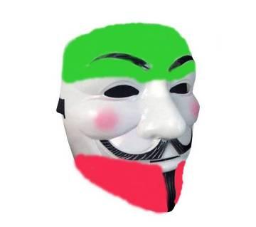 Vendetta Mask - Multicolour