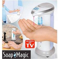 Sensor Magic Soap Dispenser - White and Sky Blue