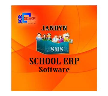 School Management Softwaere