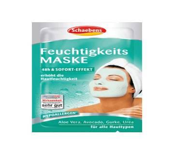 Schaebens Moisturizing mask 10 ml (Germany)
