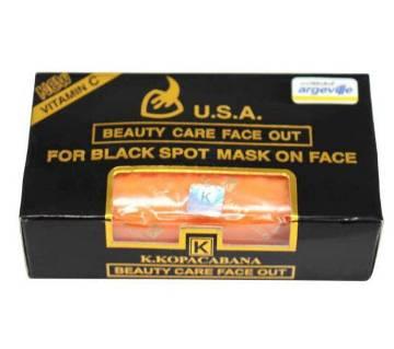 Beauty Care Face Out হোয়াইটেনিং সোপ -১৫০গ্রাম (USA)