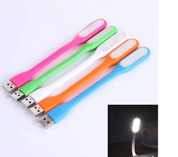 USB LED Light- 1 Piece