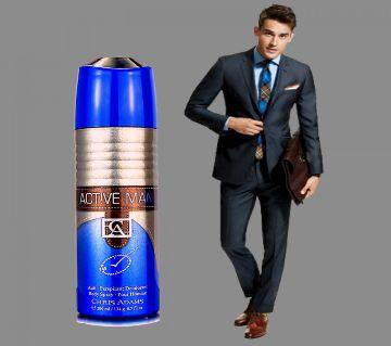 Active Anti Perspirant Deodorant Body Spray For Men - 200ml