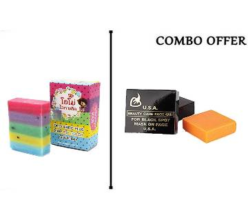 BEAUTY SOAP COMBO OFFER Thailand