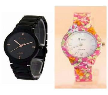 Rado (Copy) Gents Watch+Ladies Wrist Watch combo offer
