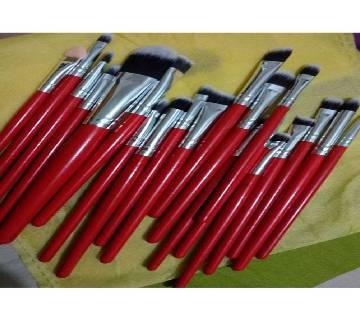 Eye Makeup Brush Set