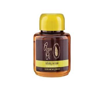 Xpel Argan Oil Hydrating হেয়ার মাস্ক - 220ml UK