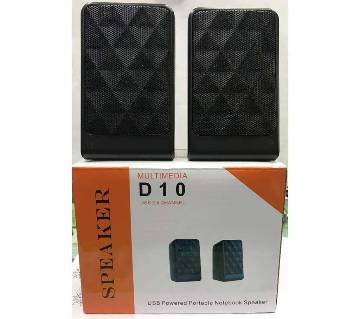 D1O USB Computer Speaker