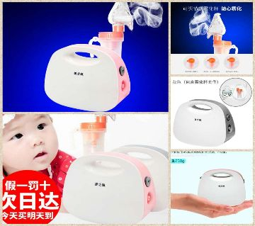 Mini Nebulizer for Kids and Adult
