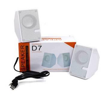 D7 USB 2.0 Multimedia Speaker (White)