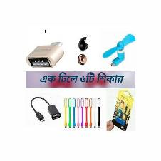 6 in 1 Mobile Accessories Combo