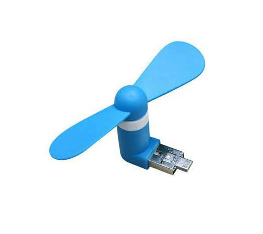 পোর্টেবল মাইক্রো USB ফ্যান & মোবাইল ইউজ বাংলাদেশ - 667361