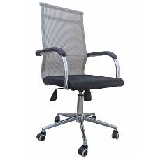 Office Chair- 0220A