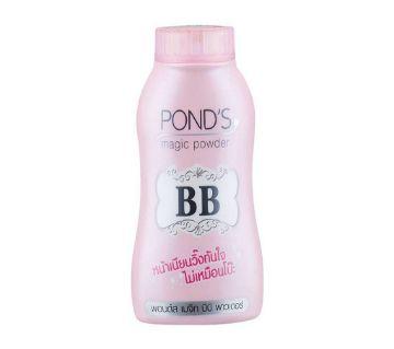 Ponds ম্যাজিক পাউডার BB double UV protection 50g Thailand