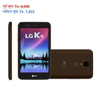 LG K4 (Brown)  - 8 GB - 2 GB (১২% ডিসকাউন্ট)