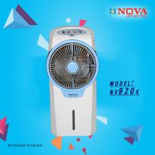 Nova NV-920K Air Cooler