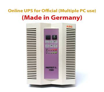AEG অনলাইন UPS for Multiple PCs from Germany
