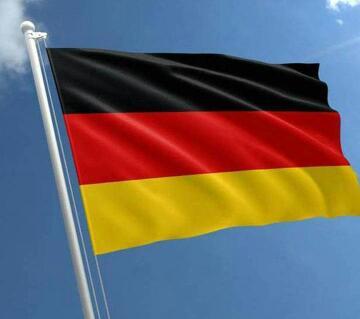 Germany ন্যাশনাল ফ্ল্যাগ (৫ ফুট)