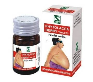 India Phytolacca Berry Tablets (20g)