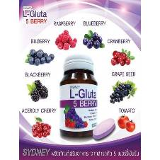 L-Gluta 5 Berry হোয়াইটেনিং স্কিন এন্টি এজিং ভিটামিন- Thailand